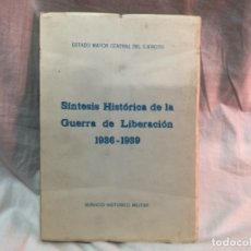 Militaria: GUERRA DE LIBERACIÓN 1936-1939. Lote 177302680