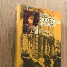Militaria: MEMORIAS Y REFLEXIONES TOMO 2 - ZHUKOV, GUEORGUI - MARISCAL DE LA UNION SOVIETICA. Lote 177778414
