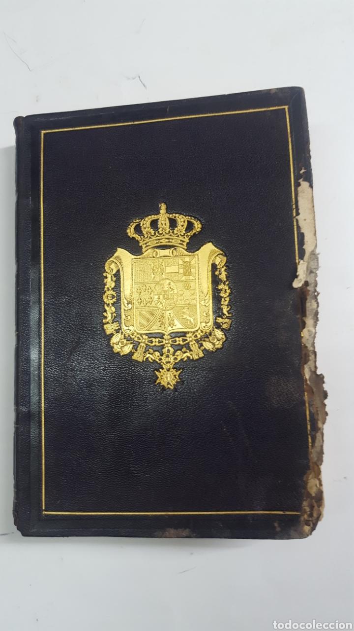 Militaria: ESTADO GENERAL DE LA ARMADA PARA EL AÑO 1848. ENCUADERNACION PIEL CON ESCUDO GRABADO, CON DEFECTO. - Foto 4 - 177828104