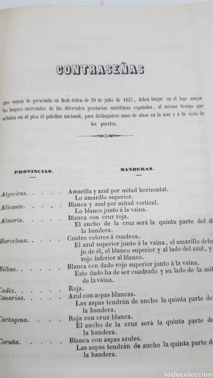 Militaria: ESTADO GENERAL DE LA ARMADA PARA EL AÑO 1848. ENCUADERNACION PIEL CON ESCUDO GRABADO, CON DEFECTO. - Foto 13 - 177828104