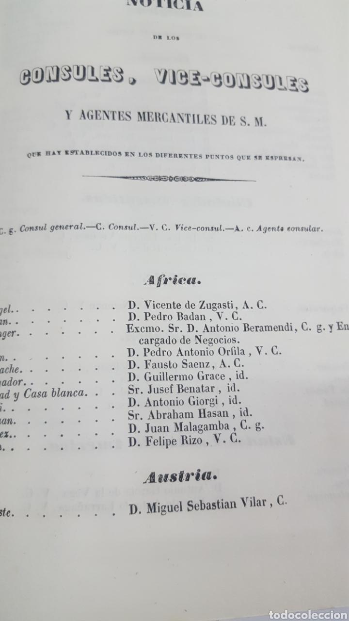 Militaria: ESTADO GENERAL DE LA ARMADA PARA EL AÑO 1848. ENCUADERNACION PIEL CON ESCUDO GRABADO, CON DEFECTO. - Foto 17 - 177828104