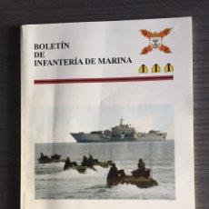Militaria: BOLETÍN INFANTERÍA DE MARINA. Lote 177889665