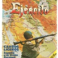 Militaria: EJÉRCITO. REVISTA DE LAS ARMAS Y SERVICIOS. Nº 583. AGOSTO, 1988. (P/B73). Lote 178182051