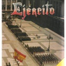 Militaria: EJÉRCITO. REVISTA DE LAS ARMAS Y SERVICIOS. Nº 652. JUNIO 1994. (P/B73). Lote 178182718