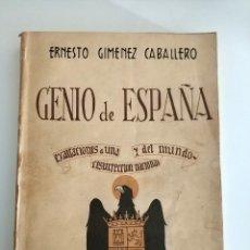 Militaria: LIBRO GENIO DE ESPAÑA ERNESTO GIMENEZ CABALLERO EXALTACIONES A UNA RESURRECCIÓN NACIONAL 1938. Lote 178232685