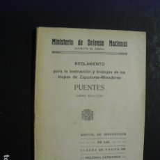 Militaria: 1937 REGLAMENTO TRABAJO TROPAS ZAPADORES MINADORES PUENTES LIBRO SEGUNDO. Lote 178998366