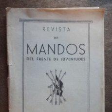 Militaria: REVISTA DE MANDOS DEL FRENTE DE JUVENTUDES, ENERO DE 1942, Nº 1. Lote 179237592