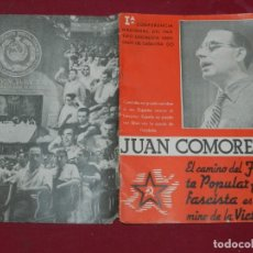 Militaria: JUAN COMORERA Iª CONFERENCIA NACIONAL DEL PARTIDO SOCIALISTA UNIFICADO DE CATALUÑA 1937,EL CAMINO. Lote 180014995