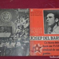 Militaria: JOSEP DEL BARRIO,IªCONFERENCIA NACIONAL PSUC(I.C.)LA TASCA DELS MILITANTS DEL P.S.U.EN EL SINDICAT. Lote 180015146