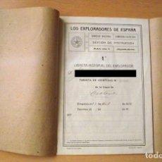 Militaria: EXPLORADORES DE ESPAÑA - LIBRETA HISTORIAL Nº3 - 1931/1936 SCOUTS - ESCULTISMO. Lote 181617361