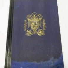 Militaria: 1945 REGLAMENTO DE BANDERAS, INSIGNIAS Y DISTINTIVOS. Lote 182173836
