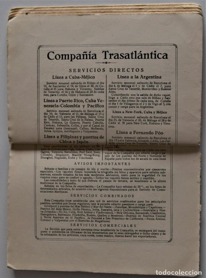 Militaria: PATRIA - TENIENTE CORONEL GARCÍA PÉREZ - IMPRENTA DE ARMAS Y LETRAS - 8º DE CABALLERÍA - Foto 9 - 184108397