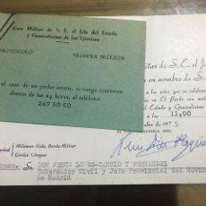 Militaria: CASA MILITAR DE S.E. EL JEFE DEL ESTADO Y GENERALÍSIMO DE LOS EJÉRCITOS. Lote 184468857