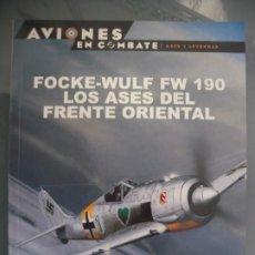 Militaria: AVIONES EN COMBATE ASES Y LEYENDAS 24 FOCKE WULF FW 190 LOS ASES DEL FRENTE ORIENTAL - JOHN WEAL. Lote 184630153