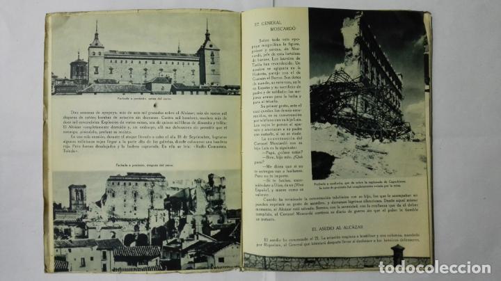 Militaria: EL ALCAZAR DE TOLEDO, PRIMERA RESISTENCIA - EL ASEDIO - FOTOGRAFIAS, AÑO 1939, EDITORA NACIONAL - Foto 4 - 188478290