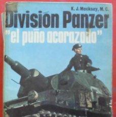 Militaria: DIVISIONES PANZER EL PUÑO ACORAZADO. Lote 188791732