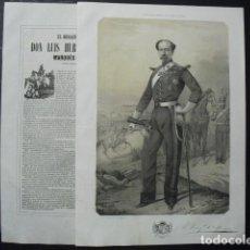 Militaria: 1853 LITOGRAFIA Y BIOGRAFIA DEL BRIGADIER D. LUIS HURTADO DE ZALDIVAR MARQUES DE VILLAVIEJA N JEREZ. Lote 189669167