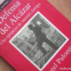 Militaria: DEFENSA DEL ALCAZAR. GUERRA CIVIL. TOLEDO, FRANQUISMO. . Lote 190931978