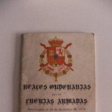 Militaria: REALES ORDENANZAS PARA LAS FUERZAS ARMADAS. Lote 192968207