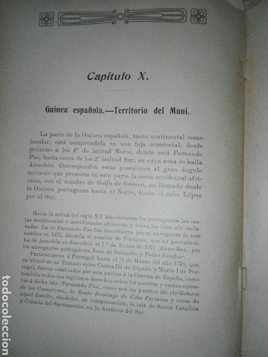Militaria: ESTUDIOS GEOGRAFICOS.Marruecos .Posesiones españolas en Africa. Por D. LEON MARTIN Y PEINADOR - Foto 3 - 194346171