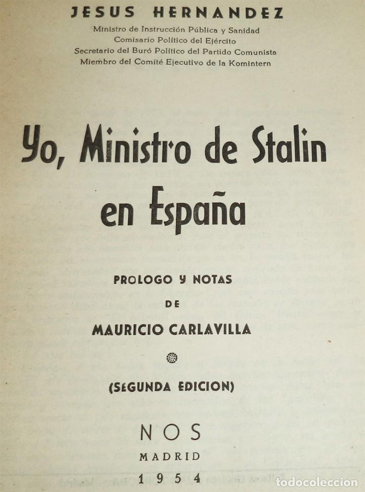 Militaria: YO MINISTRO DE STALIN EN ESPAÑA JESUS HERNANDEZ TOMAS PROLOGO MAURICIO CARLAVILLA Ed. NOS 2ª EDICION - Foto 3 - 194538946