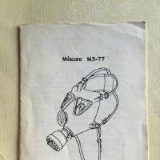 Militaria: MÁSCARA M3-77. Lote 194571958