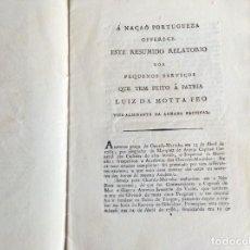 Militaria: LA NACIÓN PORTUGUESA OFRECE ESTE BREVE INFORME SOBRE PEQUEÑOS SERVICIOS...1821. RARO. ENVIO GRÁTIS. Lote 194599262