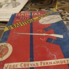 Militaria: MANUAL DE INFANTERÍA DE MARINA. Lote 194641426
