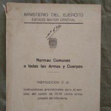 Militaria: INSTRUCCIONES PROVISIONALES PARA EL EMPLEO DEL CAÑOÑ DE 70/16 COMO ARMA PESADA DE INFANTERIA. Lote 194923577