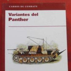 Militaria: VARIANTES DEL PANTHER. Lote 194980960