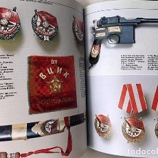 Militaria: CONDECORACIONES Y MEDALLAS MILITARES RUSAS (RUSSIAN AND SOVIET MILITARY AWARDS. Lote 195014971