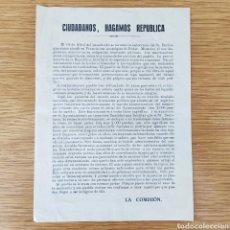 Militaria: CIUDADANOS, HAGAMOS REPUBLICA - AYUNTAMIENTO DE MIÑO LA CORUÑA GALICIA - SEGUNDA REPUBLICA ESPAÑOLA. Lote 195255847