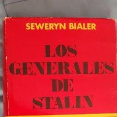 Militaria: SEWERYN BIALER. LOS GENERALES DE STALIN. ED LUIS DE CARALT. Lote 195403488