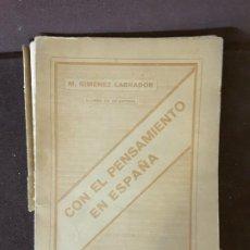 Militaria: CON EL PENSAMIENTO EN ESPAÑA M. GIMÉNEZ LABRADOR ALUMNO INFANTERÍA TOLEDO 1927 . Lote 198226162