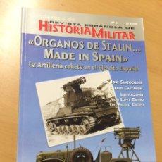 """Militaria: CUADERNOS HISTORIA MILITAR """"ÓRGANOS DE STALIN MADE IN SPAIN"""". Lote 198927873"""