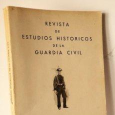 Militaria: REVISTA DE ESTUDIOS HISTORICOS DE LA GUARDIA CIVIL *** AÑO 1976 NÚMERO 17. Lote 200271823