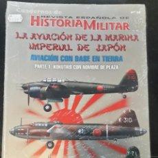 Militaria: CUADERNOS REVISTA HISTORIA MILITAR 10 AVIACION MAQUINA IMPERIAL DE JAPON. Lote 201839628