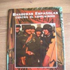 Militaria: BANDERAS ESPAÑOLAS CONTRA EL COMUNISMO. DIVISION AZUL. DIVISIONARIOS.. Lote 204338168
