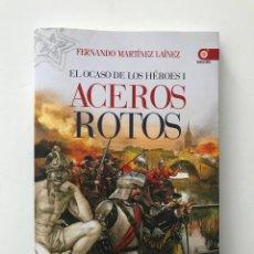 Militaria: ACEROS ROTOS. EL OCASO DE LOS HÉROES I - FERNANDO MARTINEZ LAINEZ. Lote 205123212