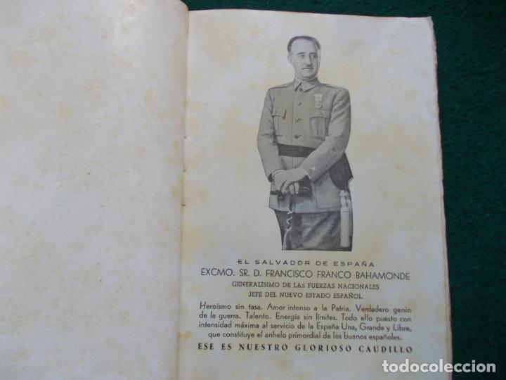 Militaria: PÁGINAS DE GLORIA DE LA MARINA ESPAÑOLA FRANCISCO VALLE COLLANTE 1938 - Foto 5 - 209686110