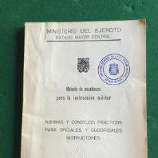 Militaria: NORMAS Y CONSEJOS PRACTICOS PARA OFICIALES Y SUBOFICIALES INSTRUCTORES. Lote 210467030