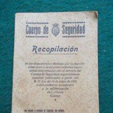 Militaria: CUERPO DE SEGURIDAD RECOPILACIÓN 1923. Lote 211489052