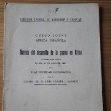 Militaria: SINTESIS DEL DESARROLLO DE LA GUERRA DE AFRICA, CONFERENCIA DE L. CARRERO BLANCO, 1944 RARO. Lote 212517900