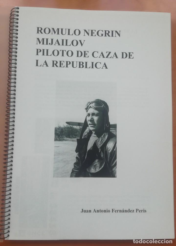 Militaria: GRAN LOTE DE LIBROS, BOLETINES AVIACIÓN REPUBLICANA, PILOTO, AVIADOR, REPUBLICA - Foto 4 - 214314460