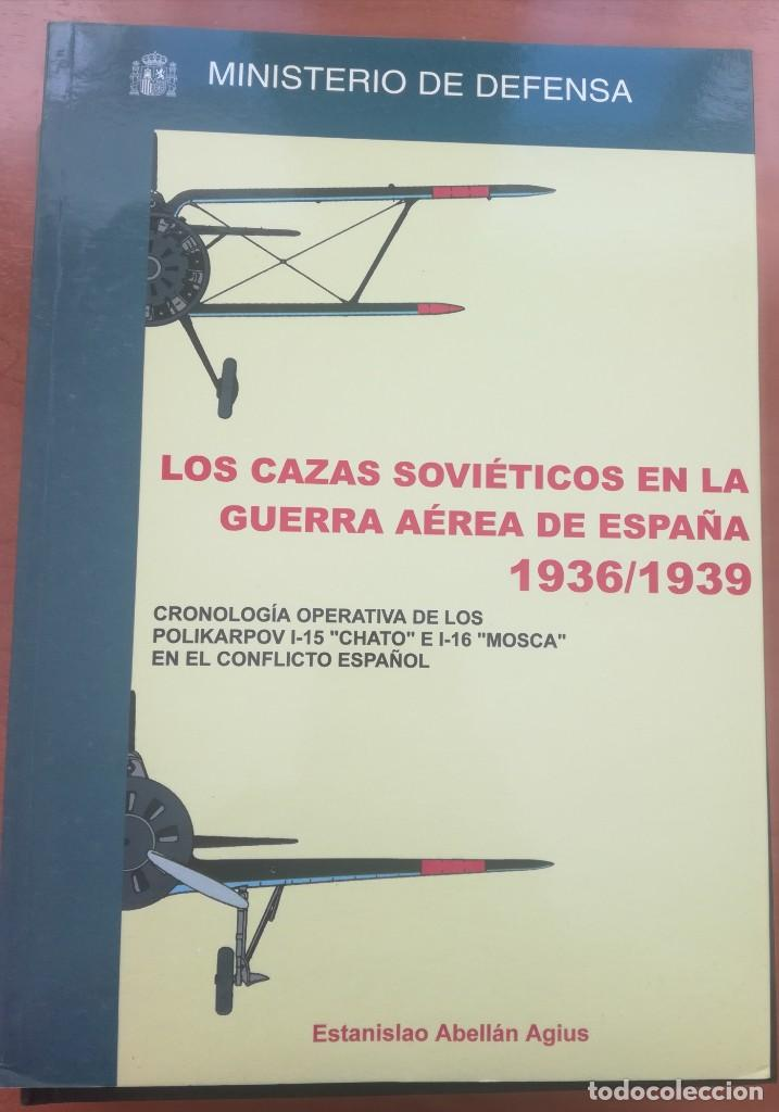 Militaria: GRAN LOTE DE LIBROS, BOLETINES AVIACIÓN REPUBLICANA, PILOTO, AVIADOR, REPUBLICA - Foto 13 - 214314460