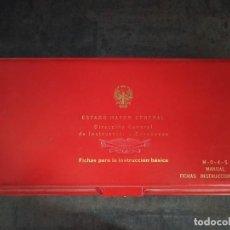 Militaria: FICHAS PARA LA INSTRUCCIÓN BÁSICA ESTADO MAYOR GENERAL. Lote 218235578