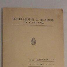 Militaria: DIRECCION GENERAL PREPARACION CAMPAÑA.REGLAMENTO SERVICIO AERONAUTICA.AEROSTACION.MADRID 1929. Lote 218434360