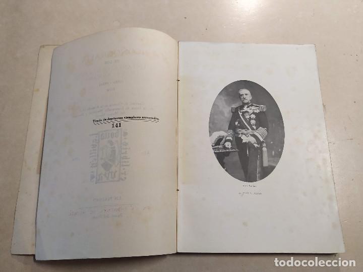 Militaria: ICONOGRAFÍA DE LOS CAPITANES GENERALES DE LA ARMADA (1750-1932) POR JULIO F. GUILLÉN Y TATO - Foto 3 - 221929935