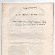 Militaria: MANIFIESTO DE LA REGENCIA DE LAS ESPAÑAS SOBRE CESACION EN EL MANDO DEL QUARTO EXERCITO 1812. Lote 222556070