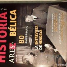Militaria: HISTORIA BÉLICA ARES. N.77. Lote 225748150